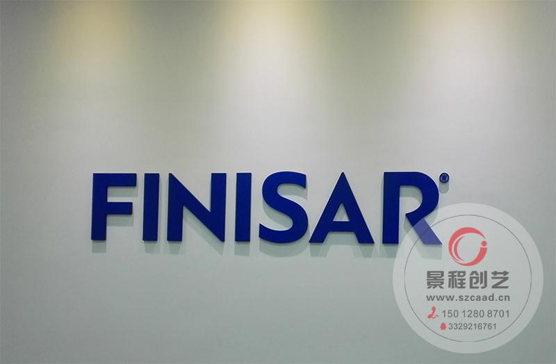 企业公司形象墙logo墙背景墙立体字设计制作安装图片
