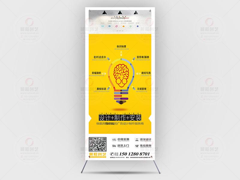 招聘海报 x展架 易拉宝 门型展架 注水展架 广告展示架制作